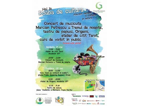 """""""Roaba de cultură"""" ne invită la evenimente pentru copii și nu numai"""